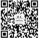 三明市客家文化藝術中心微信公眾號