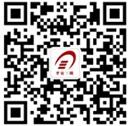 平安三明微信公众号