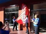 金沙注册市城市管理局举行揭牌仪式