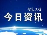 """市婚登中心推出溫馨服務 有效應對""""七夕""""登記高峰"""