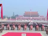 270秒回顧向人民英雄敬獻花籃儀式莊嚴時刻