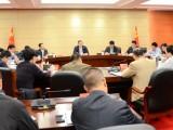 市属国有企业改革发展座谈会召开