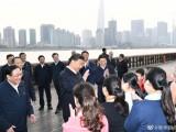 视频丨习近平在上海考察调研
