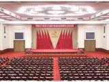 市委常委会召开(扩大)会议 传达学习贯彻党的十九届四中全会精神