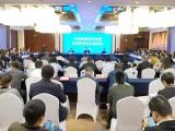 三明市招商引资暨文旅康养推介座谈会在沪举行