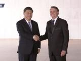 独家视频|习近平同巴西总统会谈
