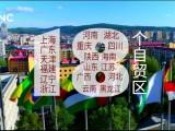金句来习丨自贸中国 造福世界