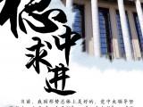 """""""穩""""""""好""""""""進"""",習近平引領中國經濟走向2020"""