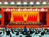 黄大仙免费资料大全市十三届人大四次会议隆重开幕!