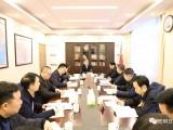 三明市对新型冠状病毒感染肺炎疫情防控工作进行再部署