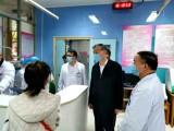 市領導調研新型冠狀病毒感染肺炎防控工作