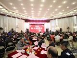 三明市委市政府舉行春節團拜會