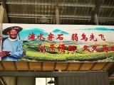 2019习近平的信札之下党乡亲篇丨此情绵长暖茶乡