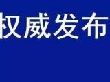 关键时刻更见中国制度优势(和音) ——抗击疫情离不开命运共同体意识③