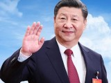 习近平回信勉励在首钢医院实习的西藏大学医学院学生