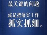 """战""""疫""""每日观察丨抗疫鏖战 中央政治局常委会会议传递三重深意"""