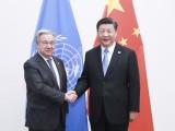 第一报道 | 习主席同联合国秘书长通电话 传递三个重要信息