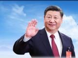 第一报道 | 一天3次通话,习主席密集发出团结合作的中国倡议