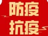 """时政短视频丨命运与共 全球战""""疫"""""""