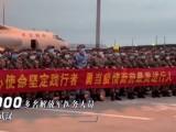 重磅微视频:中国答卷
