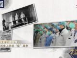 """战""""疫""""每日观察丨瘟疫常改写人类历史 但并非随心所欲"""