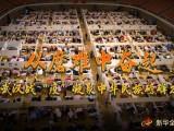 """從磨難中奮起——武漢戰""""疫""""凝聚中華民族磅礴力量"""