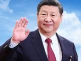 习近平主持召开中共中央政治局常务委员会会议