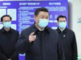 如何看待中国经济? 习近平告诉你