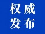 习近平看望政协委员