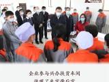 """时政新闻眼丨宁夏之行,习近平提出""""三个不动摇"""""""