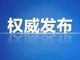 """习近平在福建(七):""""习近平同志善于抓重点工作、抓关键环节"""""""