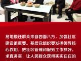 """联播+丨10个考察瞬间 感悟习近平""""人民至上""""理念"""