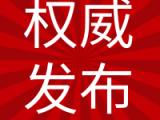 中共中央政治局常务委员会召开会议 研究部署防汛救灾工作