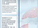 時政微周刊丨總書記的一周(6月29日—7月5日)