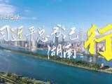 时政微纪录丨习近平总书记湖南行