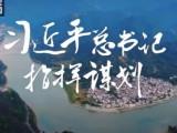 """习近平总书记指挥谋划""""十四五""""——一线调研 广泛深入"""
