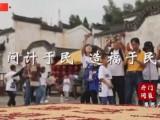 """时政微视频丨开门问策""""十四五"""" 集思广益绘蓝图"""