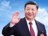獨家視頻丨習近平:中國愿同全球頂尖科學家共同推進世界科學事業