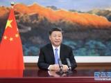 習近平在第三屆中國國際進口博覽會開幕式上發表主旨演講