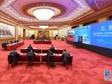 習近平在亞太經合組織第二十七次領導人非正式會議上的講話(全文)
