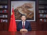全文来了!习近平主席发表二〇二一年新年贺词