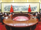 中共中央政治局召开民主澳门葡京平台会 习近平主持会议并发表重要讲话