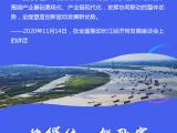 联播+丨心系中华民族母亲河 习近平念兹在兹
