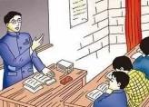 点赞!三明24名实事助学基金杰出教师名单出炉,看看有你的老师吗?