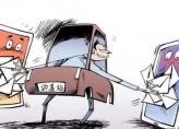 尤溪检察院依法公诉9人!他们虚开发票5000多万元,涉及企业百余家!