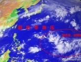 """台风最新消息 第18号台风""""泰利""""实时路径 未来天气风雨交加"""