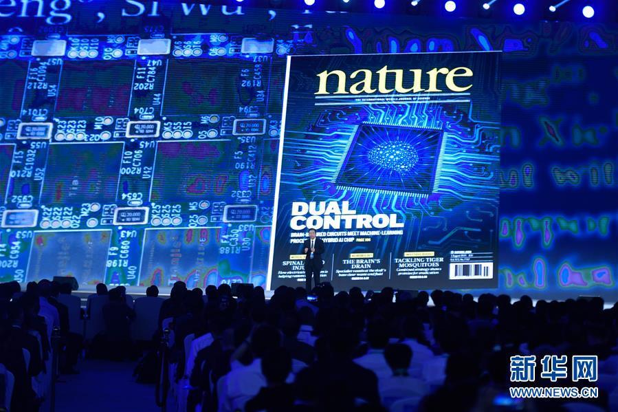 (新華全媒頭條·圖文互動)(7)點擊烏鎮 洞見未來——從第六屆互聯網大會看智能互聯新趨勢