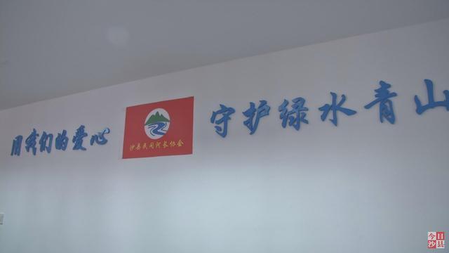 祝贺!三明又成立一个民间河长协会!