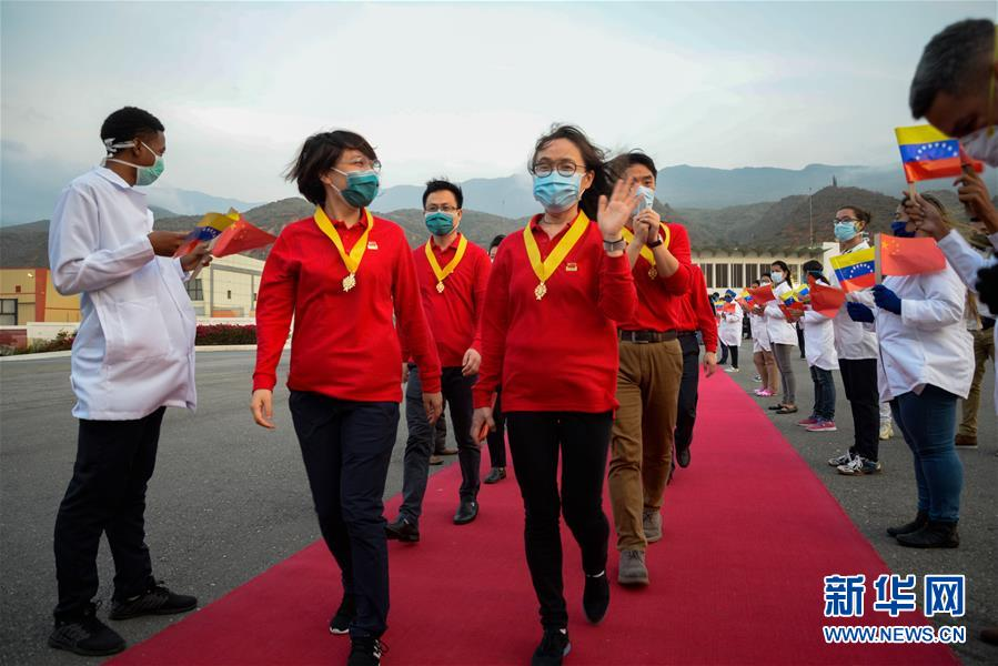 (国际疫情·图文互动)(1)委内瑞拉政府为中国医疗专家组全体成员授勋
