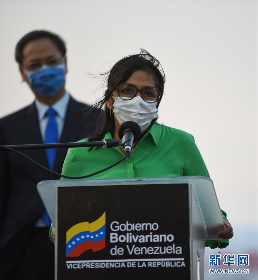 (国际疫情·图文互动)(3)委内瑞拉政府为中国医疗专家组全体成员授勋
